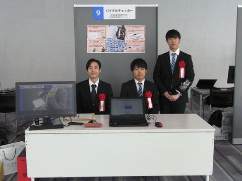09バイタルチェッカー.JPG