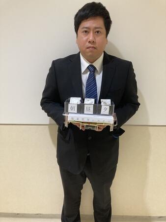 08新潟コンピュータ専門学校 西島.jpg