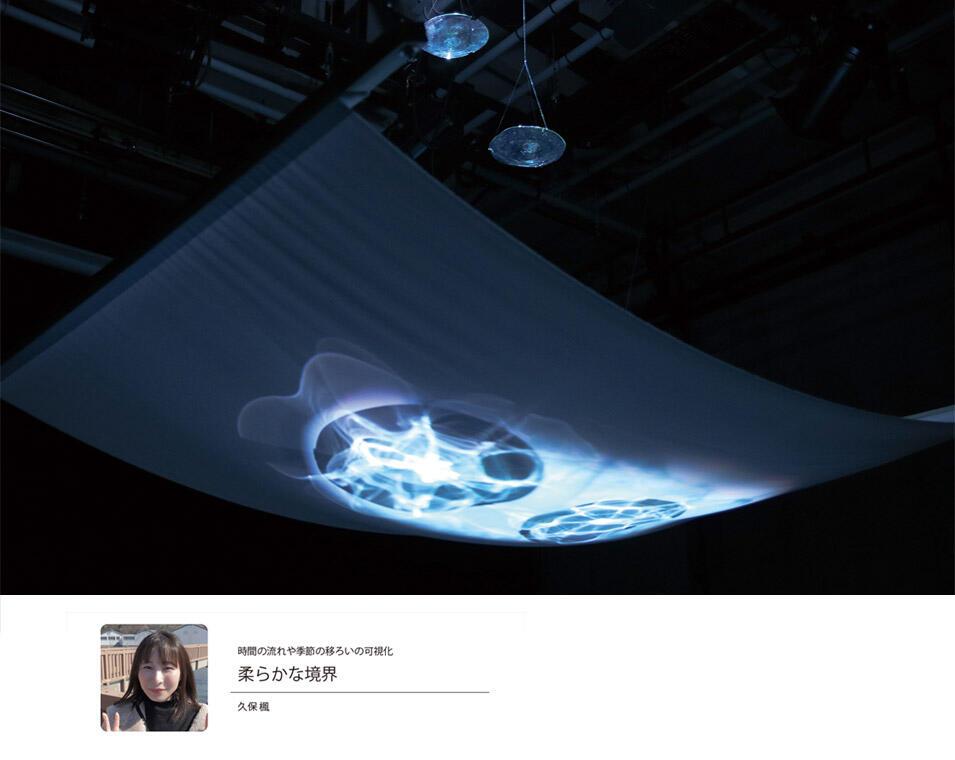 07長岡造形大学 久保.jpg